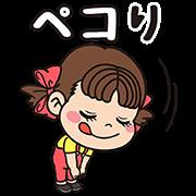 LINE無料スタンプ | 不二家洋菓子店×ペコちゃんスタンプ (1)