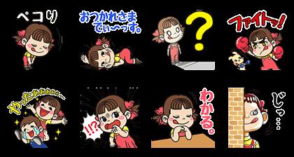 LINE無料スタンプ | 不二家洋菓子店×ペコちゃんスタンプ (2)