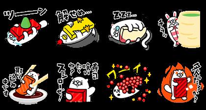 LINE無料スタンプ   ヘイお待ち!だっこずし (2)