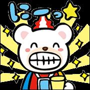 LINE無料スタンプ | はじめまして★ぼくクマホンです! (1)