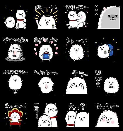 LINE無料スタンプ   白戸家お父さん×ギガちゃん (2)