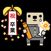 LINE無料スタンプ   動く ポチ (卒業編) (1)