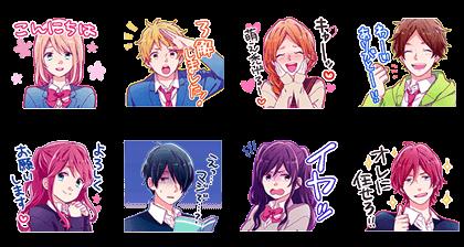 [LINE無料スタンプ] 虹色デイズ (2)