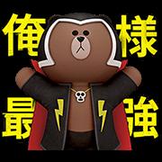 LINE無料スタンプ   LINEレンジャー (1)